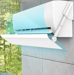 全館新品優惠 冷氣擋風板 空調擋風板防直吹罩遮風出風口檔板空調盾導風板 (7-9)