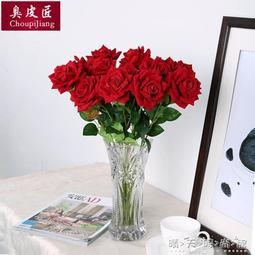 仿真玫瑰花套裝花束假花玫瑰花客廳餐桌擺件花藝插花干花擺設裝飾WD