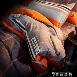 【激情夏日 放肆購】喜時ins床上用品三件套床單被套1.8米床--百里居家