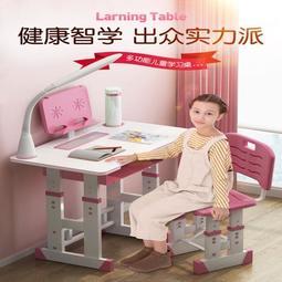 學習桌 兒童寫字桌椅套裝書桌簡易款書柜組合女孩家用可升降小學生學習桌-優格衣飾