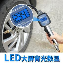當季嚴選★輪胎氣壓表胎壓表充氣高精度汽車輪胎測壓監測器加氣表打氣槍