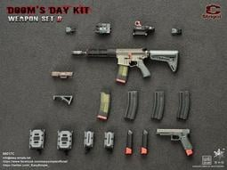 Easy&Simple 06017 Doom's Day Weapon Set II 武器組 C款 預定商品