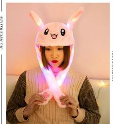 【發光兔子耳朵帽】娃娃機抖音同款子會動長兔耳朵捏可愛毛絨氣囊聖誕節跨年生日派對表演交換禮物