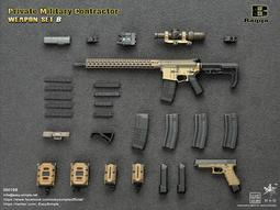 Easy&Simple 1/6 06016 PMC Weapon Set II 武器組 A款 預定商品