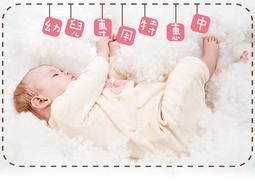 幼兒專用布料優惠中(手作.幼兒.課程.縫紉)