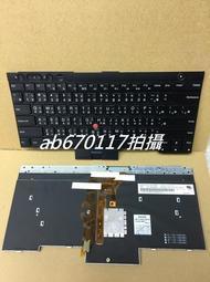 聯想 LENOVO X230 X230I  鍵盤 KEYBOARD 原廠中文版 LED鍵盤發光版本 現場安裝 現貨供應