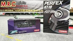 MRC戰神遙控 (售完) KYOSHO MINI-Z AWD MA020VE 無刷動力底盤+KT18 ASF