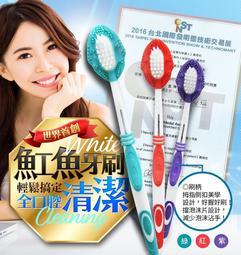 台灣發明金牌獎 超值優惠3+1+1組合包 (4支牙刷加贈120元牙間刷*1盒)~三心文化 消費高手熱賣中