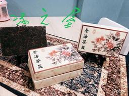 【沐之屋】(茶磚)2002年 雲南  普洱生茶 易武茶  蒼海茶莊 二片裝
