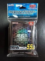 【新頂級遊戲王 】   20週年 Ver.2 決鬥者(粉鑽閃亮) 黑色卡套 (55張入) 全新未拆 第二層