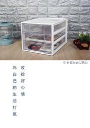 【限時特價】BA02049W桌上三層櫃 抽屜收納櫃 桌上收納 收納盒 置物櫃 整理箱 收納箱 置物盒 抽屜式整理箱
