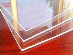 【恒利豐】利豐牌_PC耐力板 (平面透明2.0mm、1.5mm)採光罩、雨遮