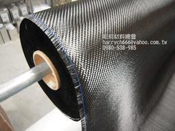 🔎哈利材料🎬 3K斜織碳纖 (碳素纖維布) 長100CM*寬150CM..$1000日本製