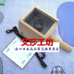 【艾莎工坊】白松木 純手工 木製薰香盒 艾絨專用 單柱新款