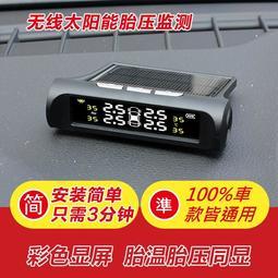 3分鐘快速安裝AMK外置胎壓監測器