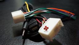 [救急家] All New Elantra IX35 原廠音響改家用音響 音源線  USB  AUX IN 鍍金版本