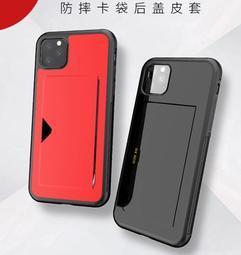 發仔~ iphone 11 11Pro 11ProMax 手機殼 防摔 帶卡袋 後蓋 保護套 商務款 G2611