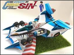 (青島分享) 閃電霹靂車 超級阿斯拉 AKF-0/G 懸空打轉 風見 金屬塗裝 非 GK 烈風 GXS 凰呀 AN-21