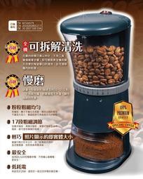 《茉林咖啡》免運 (贈品好禮六選一) +毛刷(手沖刀版) PureFresh醇鮮 黑色.電動咖啡慢磨機.12V可插車電源