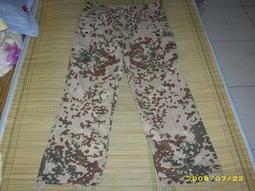 德軍沙漠迷彩褲(公發品)