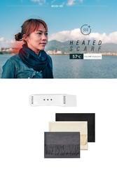 【現貨附發票】IDI電子發熱圍巾(二色可選)