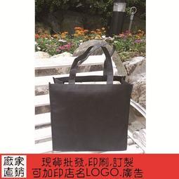 新款 不織布袋 黑 每個10.6元,滿1000元免運 牛皮紙袋 購物袋 不織布袋 32*13*32cm每包25個265元