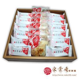 采棠肴-綜合禮盒(A) 鳳梨酥12入+太陽餅6入/伴手禮/下午茶點心/中秋禮盒/新年禮盒