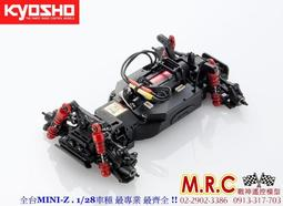 MRC戰神遙控 特價品 KYOSHO MINI-Z BUGGY越野車 MB-010VE 2.0 無刷底盤組(32291)