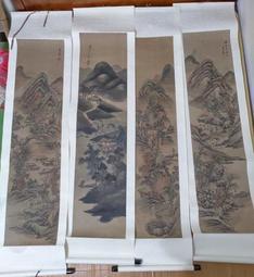 <懷舊書坊>(名家書畫)朱芾 山水四條屏(134*32cm)