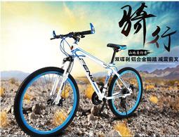 山地車變速雙碟剎26寸男女山地自行車21/24/27速學生單車ZXC賽車