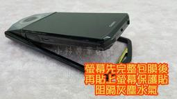 ☆小林專業包膜(手機名膜)☆TR80 全機透明包膜+螢幕保護貼 保護貼 高雄包膜