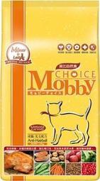 ★寵樂購★新年2包2199免運 - Mobby莫比《成貓化毛》7.5 kg 莫比自然食