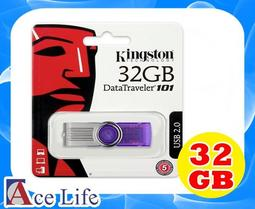 【九瑜科技】金士頓 Kingston 32GB 32G DT101G2 DataTraveler 隨身碟 U盤 USB