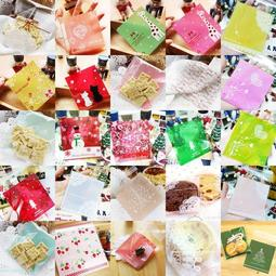 【綺妹妹】10款不同圖案的袋子.10款各10張=1包100張手工肥皂禮物飾品包裝袋|烘焙餅乾西點喜糖裝飾袋
