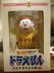 (記得小舖)日版 哆啦A夢 Medicom Toy VCD 小叮噹獅子 假面作者手辦 新古品 日版限定商品 未把玩過