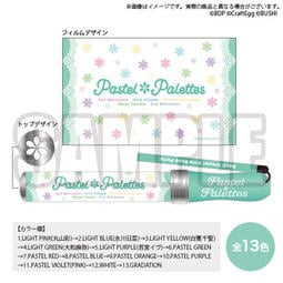 預購 Pastel*Palettes 特別公演 事後物販 王劍 手燈 全13色 前島亞美 丸山彩 BanG Dream!