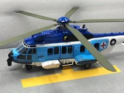 【模王 現貨免運】 台灣 EC-225 海鷗救護直升機 超級美洲豹 比例 1/72 樹酯材質 微影 Tiny
