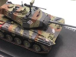【模王 HM 7月預購】國軍 M41A3 現役 海軍陸戰隊 比例 1/72 部分合金 坦克 完成品 HG5312