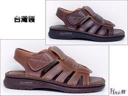 Kai館【125】涼鞋 休閒鞋 男鞋 走路鞋 懶人鞋 黏貼型 梨(淺) 咖啡(深) 台灣製造 MIT