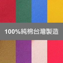 年度清倉回饋 台灣製防潑水帆布一尺(手作.拼布.課程.縫紉)