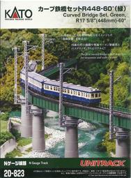 【玩】KATO 20-823 彎道鐵橋組 R448-60°(綠) 飯田線第六水窪川橋梁  -------- 現貨