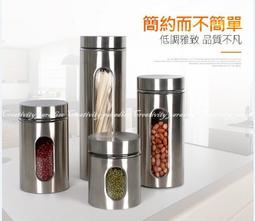 【不銹鋼保鮮罐】600ml/950ml/1300ml/1800ml廚房無鉛玻璃密封罐 可視儲物罐 五穀雜糧收納罐 食品罐