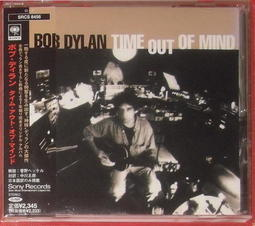 Bob Dylan /  Time Out Of Mind  (1997日盤)