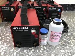 焊師傅有限公司/電解機/焊道清洗機/毛刷焊道處理機/勁亮毛刷焊道處理機