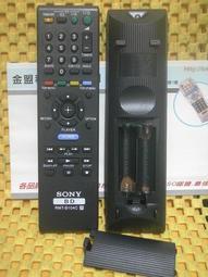 100%全新 SONY 新力 藍光DVD播放機 BDP-BX38 / BDP-S5500 遙控器 RMT-B104 系列