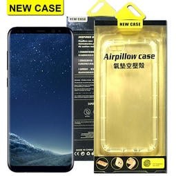 NEW CASE SUMSUNG S8 PLUS 氣墊空壓殼