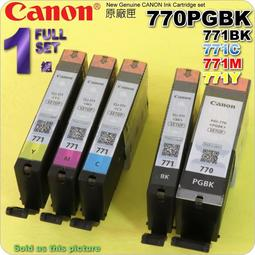 #鈺珩#CANON 770 771原廠墨水匣【裸裝-五色】限Pixma TS5070 TS6070 TS8070使用