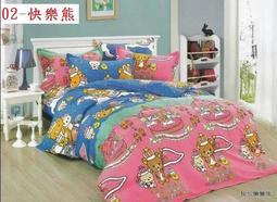 小八代購~卡通床包  5款拉拉熊 純棉床包三件組單人1350元雙人1500元加大1600元(5款)請先詢問