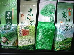 四合一春茶<烏龍茶,金萱茶 翠玉茶,四季春>各半斤