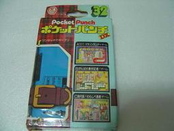 1980年代-TAKARA-掌中遊戲盤DX(POCKET PUNCH)掌中戲